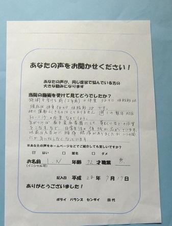 DSCF4185.JPG