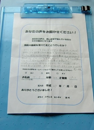 DSCF3939.JPG